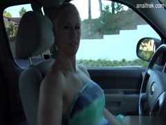 busty daughter real pair sex
